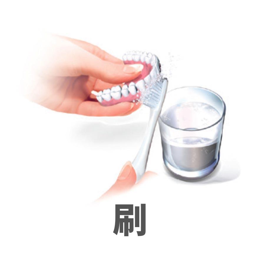 假牙是小小细菌库,日常护理可不只是用水泡