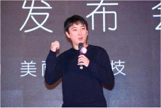 王思聪:IG今年拿冠军 每个人奖励一百万_LOL英雄联盟资讯
