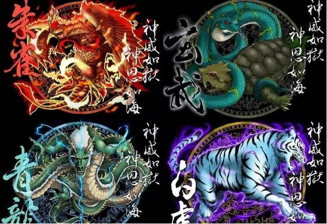 王者荣耀四大神兽主题皮肤曝光:玄策是白虎,木兰或是朱雀!