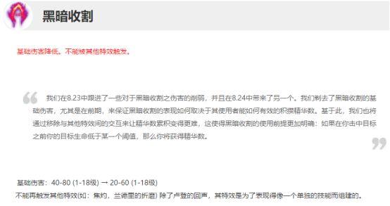 8.24强力打野:赵信螳螂再度统治野区