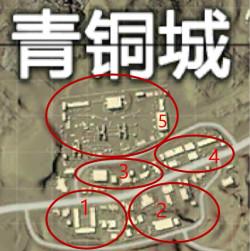 和平精英沙漠青铜城怎么打 物资搜索生存攻略