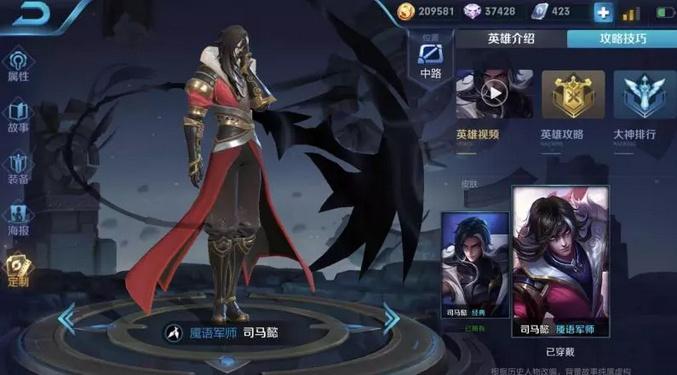 """王者荣耀S13赛季强势英雄榜:达摩司马懿成上分""""神器"""""""