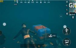 和平精英水下宝箱在哪里 位置图文介绍攻略