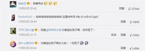"""LOL:众明星齐庆祝IG夺冠 电竞""""肖央""""诞生"""