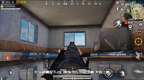 和平精英迷宫楼穿墙射击bug怎么卡 方法教学攻略