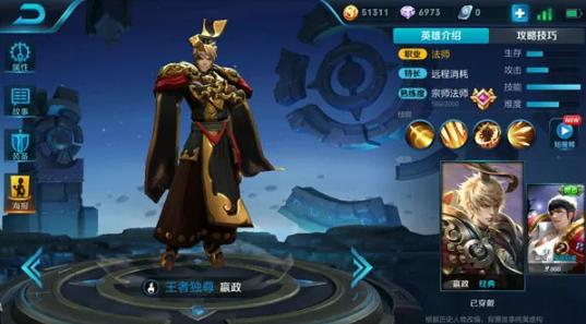 王者荣耀S13可以用碎片换嬴政吗?嬴政什么时候可以用英雄碎片兑换