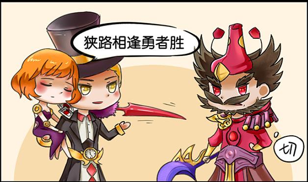 王者荣耀钟馗干将莫邪图片,q版钟馗干将莫邪漫画图片
