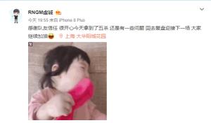 王者荣耀KPL秋季赛虔诚斩获五杀 RNG.M全体发表情包祝贺