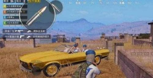 和平精英金色肌肉车在哪刷新 刷新位置一览
