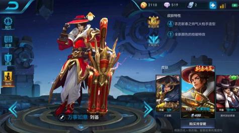 王者荣耀刘备怎么玩?S13刘备技能出装解析