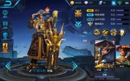 王者荣耀S13刘备连招公式连招技巧,刘备S13连招顺序最强铭文
