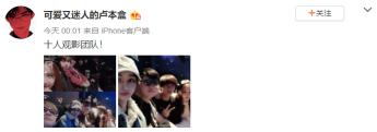LOL:Uzi再次露脸 跟卢老爷及其女友去看电影