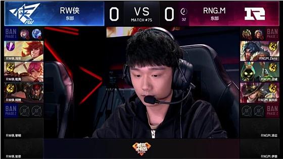 王者荣耀KPL秋季赛:RNG.M取得九连胜 EDG.M让一追三击败XQ