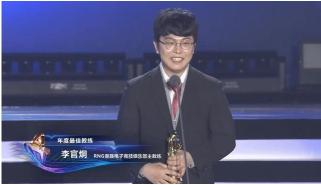 Uzi获得年度最佳ADC奖项引网友争议 RNG教练斩获最佳教练奖