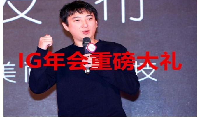 LOL:主播小楼爆料,王思聪年会为庆祝IG夺冠送定制超跑