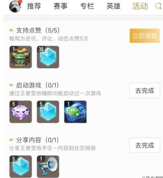 王者荣耀李白星元皮肤上架!版本更新后bug频发:玩家反映碎片被回收