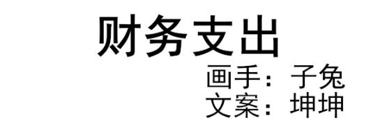 王者荣耀兰陵王X花木兰图片漫画,兰陵王花木兰情侣CP头像