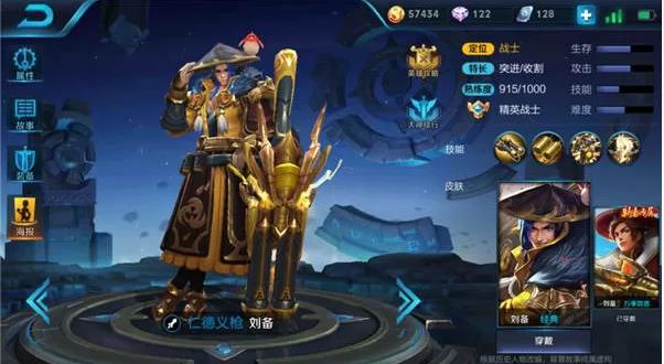 王者荣耀S13刘备打野出装顺序,刘备S13秒人出装解析