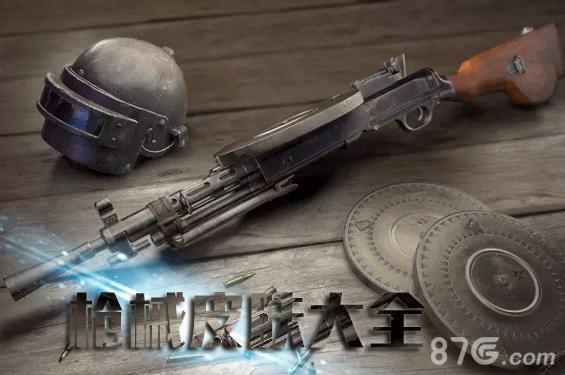 和平精英枪械皮肤大全 所有武器皮肤获取方法介绍