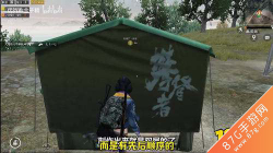 和平精英双重帐篷BUG教程 卡BUG方法教学