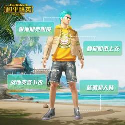 和平精英SS2赛季夏季时装推荐 清凉帅气衣服搭配