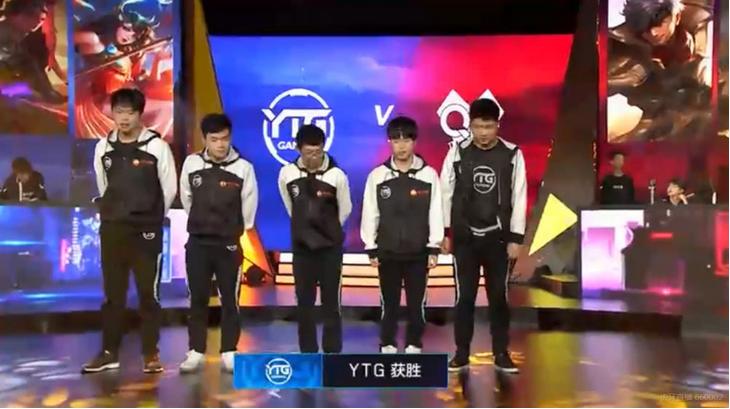 王者荣耀KPL秋季赛常规赛第三日:YTG零封QGhappy拿下季后赛名额