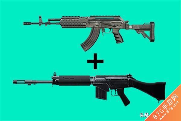 和平精英两把枪怎么搭配最好 最佳枪械组合选择推荐