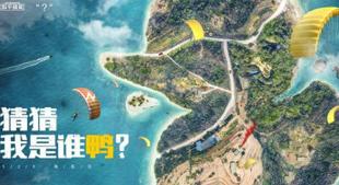 和平精英520小黄鸭联动活动怎么玩 活动内容玩法介绍