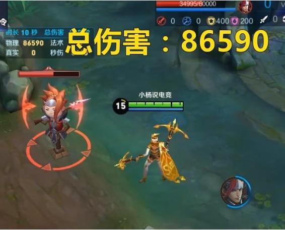 """王者荣耀S13新版虞姬""""冰叉流""""玩法 输出碾压王者峡谷"""