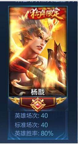 王者荣耀S13版本更新后 杨戬成最强上单,不用操作也能玩