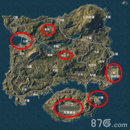 和平精英信号枪刷新点大全 地图位置标注