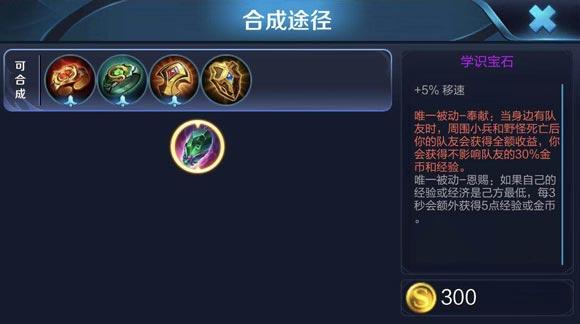 """王者荣耀S13最强射手:黄忠配合""""刷钱""""太乙亡者峡谷再无敌手"""