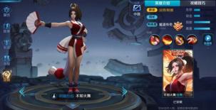 王者荣耀S13不知火舞连招公式技巧,不知火舞召唤师技能带什么?