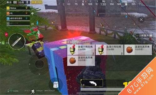 和平精英圣诞树在哪里 最新圣诞模式位置分享