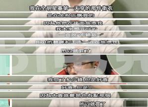 LOL:Faker天价买卫衣遭粉丝调侃,李哥终于不抠了吗?