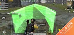 和平精英帐篷怎么获得 获取方法使用介绍