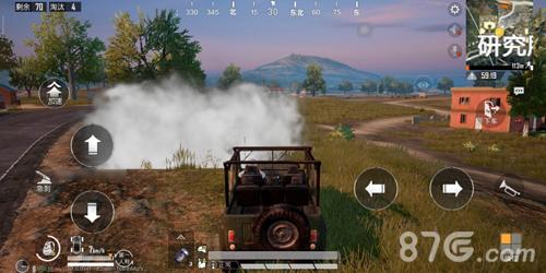 和平精英烟雾弹怎么使用 武器使用技巧详解