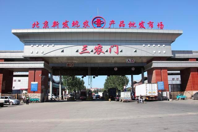 短短4天新增79例确诊,北京会成为第二个武汉吗?