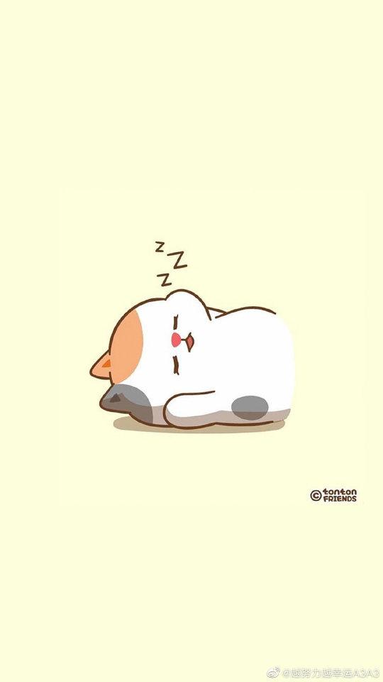 你要好好睡觉